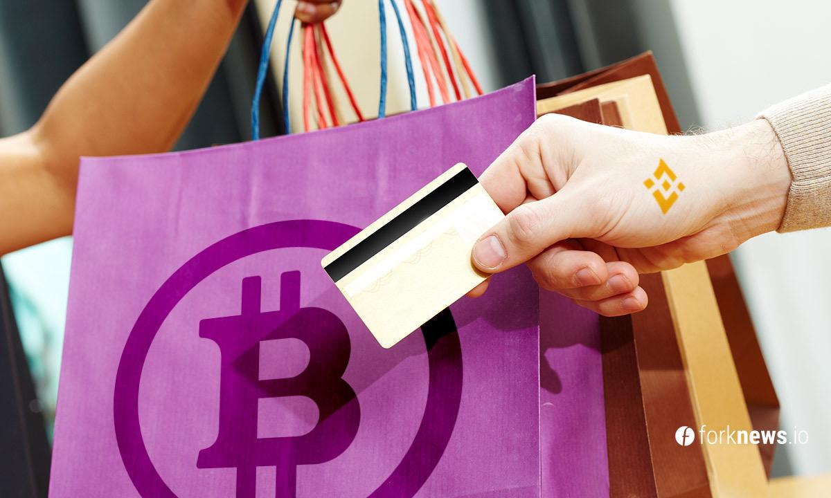 ryšių tinklo pajamos ira investicijos bitkoin