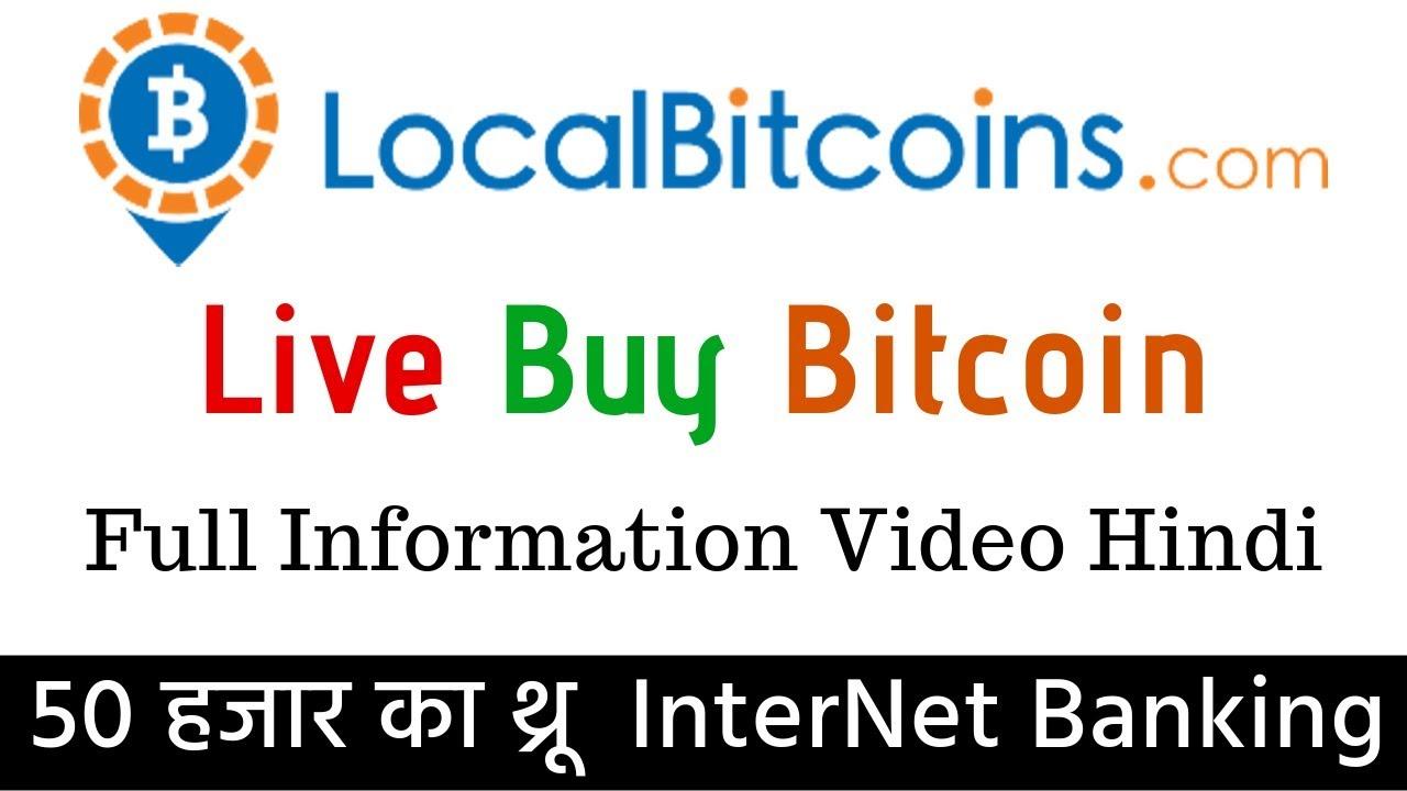 kaip ištrinti localbitcoins sąskaitą