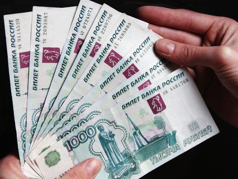 kaip galite užsidirbti pinigų internete neinvestuodami pinigų btc etf patvirtinta