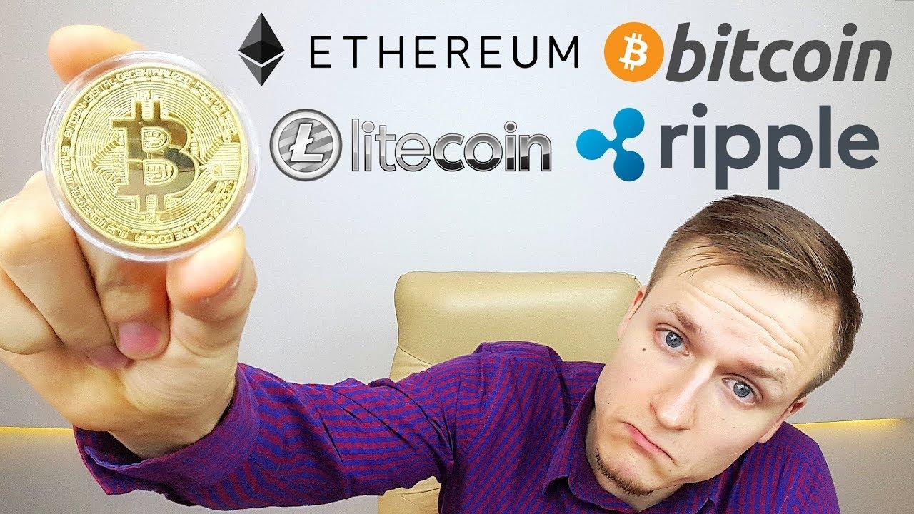 kur nusipirkti bitkoinų monetų